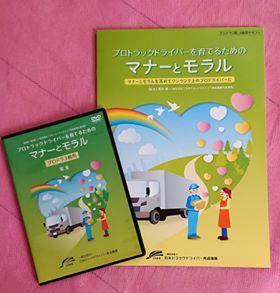 テキスト+DVD